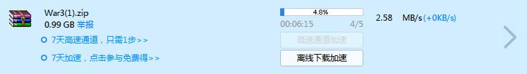2个方法解决百度网盘限速(方法二可行,下载接近满速)