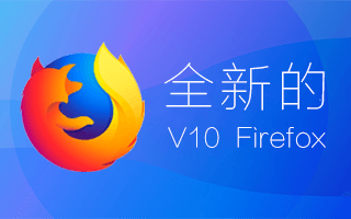 RunningCheese Firefox V10(2019-06-08 小幅度更新)