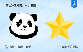 各种骚操作,中文网最全 Bookmarklet 小书签