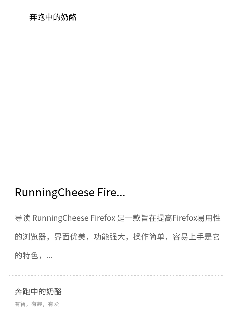 RunningCheese Firefox V6分享封面