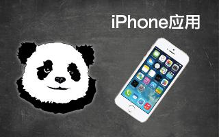 iPhone 下最喜欢的APP应用