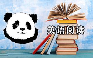 如何沉迷英语阅读无法自拔?