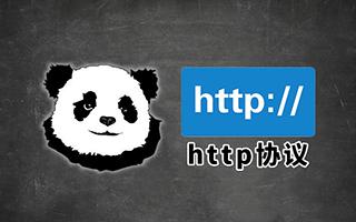 理解 HTTP 协议是 DIY 浏览器的第一步