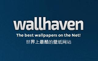 玩转Wallhaven,壁纸网站一个就够了